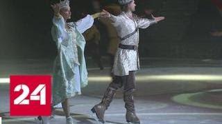 Сказочные герои Лукоморья на время переместились в Сочи - Россия 24