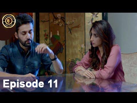 Iltija – Ep 11 | Affan Waheed – Tooba Siddiqui – Top Pakistani Dramas
