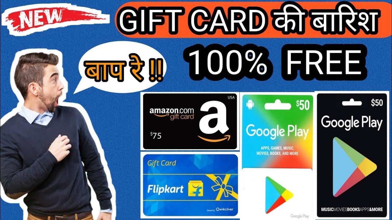 All gift card earning app 2020 || free fire diamond || pubg uc || Amazon gift card || RS reward app