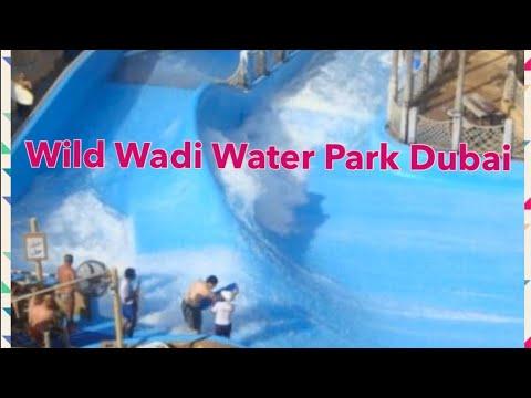 Wild Wadi Waterpark Dubai l Michelle David Menor