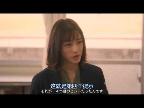日劇《#法醫女王Unnatural》 數位未來 DFTV 免費試看 - YouTube