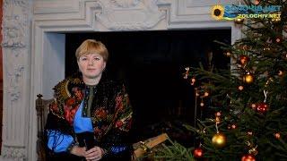 Золочівський замок у Різдвяний час(http://zolochiv.net/ 2016 рік переступив поріг. Природа потішила нас тріскучими морозами, гарним снігом. Запалюють..., 2016-01-07T17:10:01.000Z)