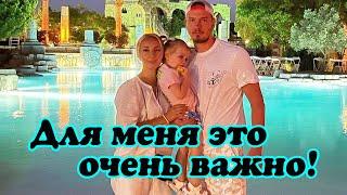 Лера Кудрявцева показала чем питается ее дочка Маша на отдыхе в Турции