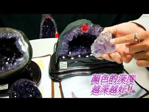 台中逢甲水晶店推薦?點樣揀紫水晶洞?