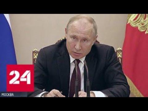 Козак рассказал Путину,