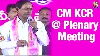 CM KCR inaugurates TRS Party Plenary meet at LB Stadium in Hyderabad(24-04-2015)