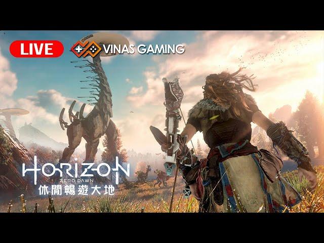 遊戲直播室 || Horizon Zero Dawn 困難模式 || 輕鬆玩 #01 (序章後出發 - 巫師的考驗)