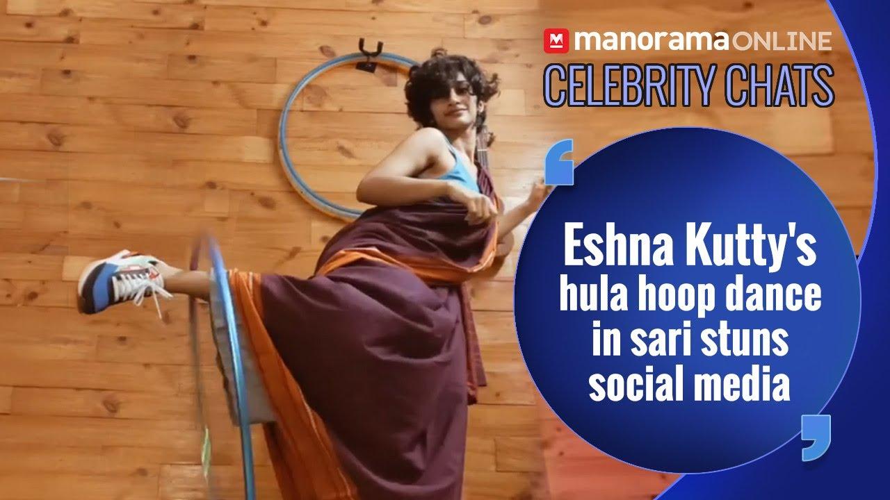 സോഷ്യല് മീഡിയയെ 'വട്ടംകറക്കിയ' ചുരുണ്ടമുടിക്കാരി 'മലയാളി' | Interview| Hula hoop dancer Eshna Kutty