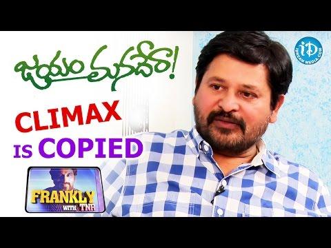 Jayam Manadera Movie Climax Was Copied From Bollywood Film - N Shankar || Frankly With TNR