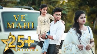 Download Mp3 Ve Maahi | Kesari | Akshay Kumar & Parineeti Chopra | Arijit Singh | Sad Lov