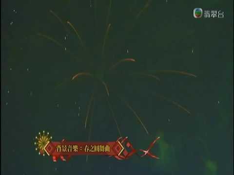 2016 Firework For China Birthday HQ