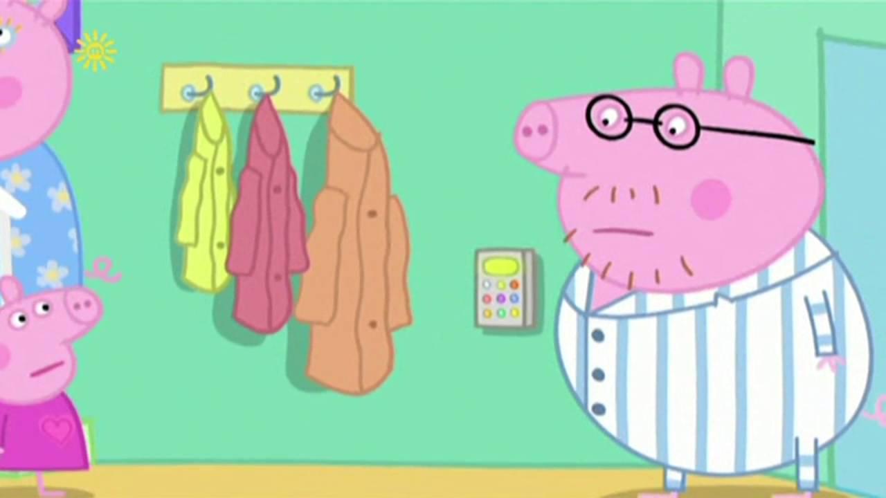 Peppa Pig - The Noisy Night (23 episode / 4 season) [HD]