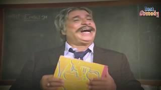#Teacher and Student Comedy, kader khan