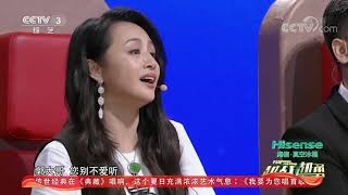 [越战越勇]妻子无条件支持丈夫追求唱歌的梦想 真情打动评委| CCTV综艺 - YouTube