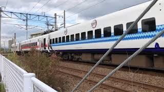 日豊本線885系特急白いソニック 鬼滅の刃ラッピングトレイン