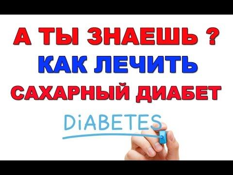Влияние сахарного диабета на половую функцию