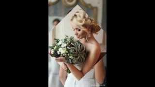 Свадебные прически 1