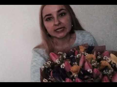 Стихотворение «Мне жаль» - Екатерина Дмитриева