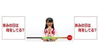 NGT48「夢を死なせるわけにいかない」公演 「2分半」映像公開 小越春花編 / NGT48[公式] この映像は、NGT48劇場のLEDパネルで流れることを前提に制作されています ...