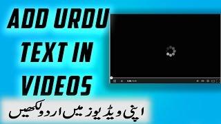 How to Add Urdu Text in Videos