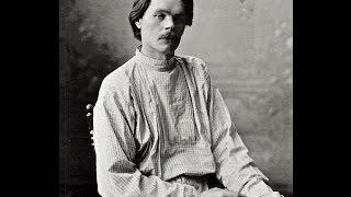 1907 год Максим Горький