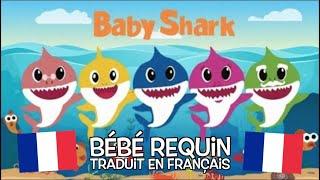 Baby shark (traduction en francais) COVER Frank Cotty