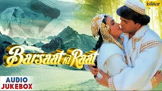 barsaat-ki-raat-full-hindi-songs-usmaan-khan-deep-shikha-audio-jukebox