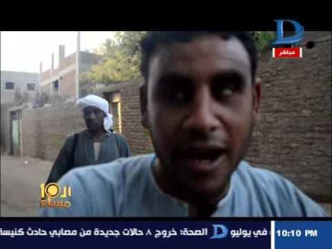 العاشرة مساء على طريقة الشيخ حسنى بطل فيلم الكيت كات كفيف يعمل سائق متوسيكل