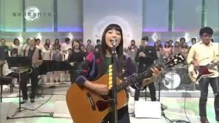 亀田音楽専門学校のときのmiwaのわになっておどろう かわいい.