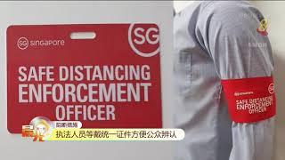 【冠状病毒19】阻断措施执法人员等戴统一证件方便公众辨认