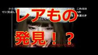 【超レア】過去デビュー前のきゃりーぱみゅぱみゅを発見!? http://you...