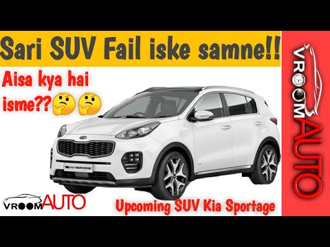 kia Sportage Review: VroomAuto   Upcoming suv in india 2020   Full Features   Luxury & Hotty