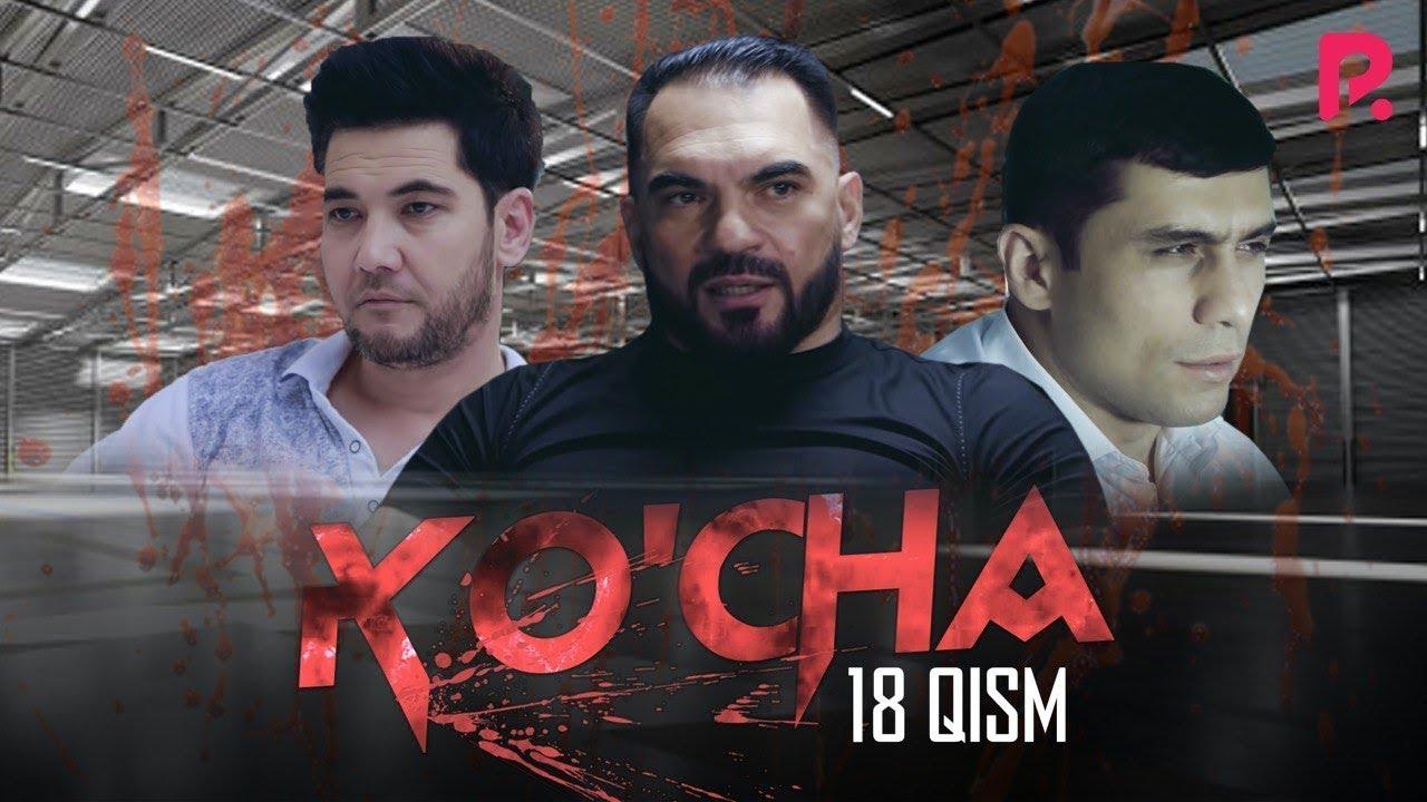 Ko'cha (o'zbek serial) | Куча (узбек сериал) 18-qism