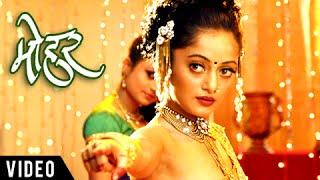 Tirpa Karuni Dola   Manasi Naik Hot Lavani Song   Mohar Marathi Movie   Sayaji Shinde   Prasad Oak
