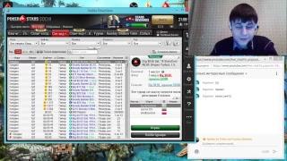 Покер онлайн турнир баунти 11