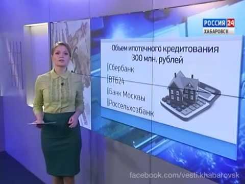 Хабаровск — Википедия