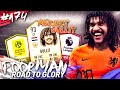 PROJECT GULLIT STARTS NOW! LEAGUE SBC grind! - POOR MAN ROAD TO GLORY #174 - FIFA 19