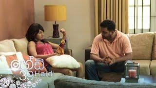 Haidi | Episode 39 - (2020-09-29) | ITN Thumbnail