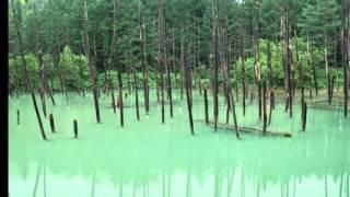 Голубой пруд Биэй, о  Хоккайдо, Япония(, 2015-12-24T20:35:39.000Z)
