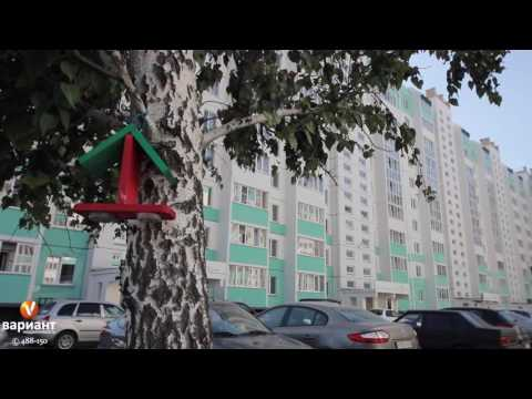 Продажа квартир на 1 Пригородной. Новостройки в Омске