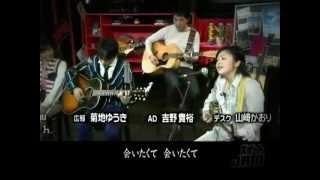 『涙そうそう』 夏川りみ ギター山本耕史.
