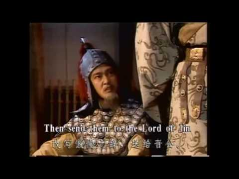 Zhong Hui's Rebellion - Romance of the Three Kingdoms (1995)