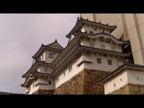 Himeji Castle (姫路城), Himeji City, Hyogo Prefecture
