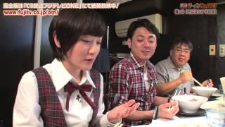 ラーメンWalker TV2 第77回(初回放送 2014年5月) ラーメン界でセンタ...