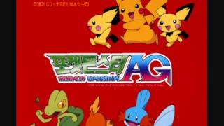 Pokémon Anime Korean Song - Pokémon Forever