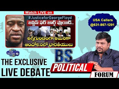 #JusticeforGeorgeFloyd Debate LIVE