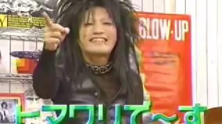 "Very funny Sex Machineguns interview with ""Soko ni, anata ga"" perfo..."