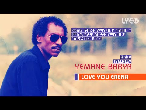 LYE.tv - Legend Yemane Barya - Tselaley | ጽላለይ - Old Eritrean Music
