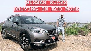 Nissan Kicks - Drive Review of 'ECO MODE' (Hindi + English)