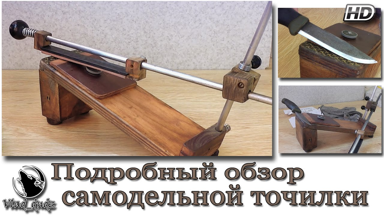 Точилка апекс своими руками фото 857